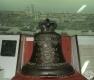 Звон XVII ст. у экспазіцыі Краязнаўчага музея